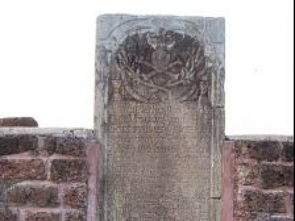 Kannur photos, Fort St. Angelo - Stone Slab