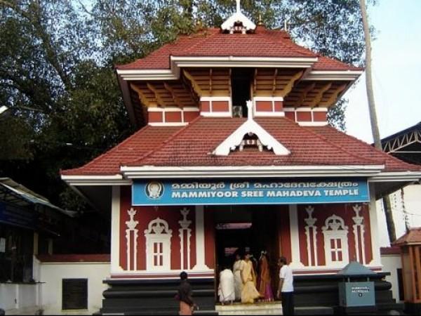 Guruvayur photos, Mammiyur Mahadeva Temple
