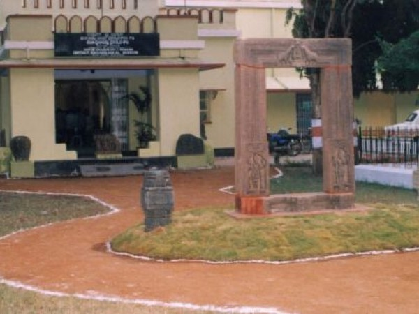 Nizamabad photos, Archaeological and Heritage Museum - A front view