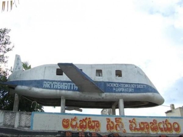 Rajahmundry photos, Aryabhata Science and Technology Society - A view