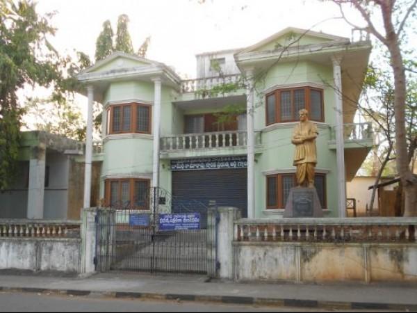 Rajahmundry photos, Damerla Rama Rao Art Galary - Front view
