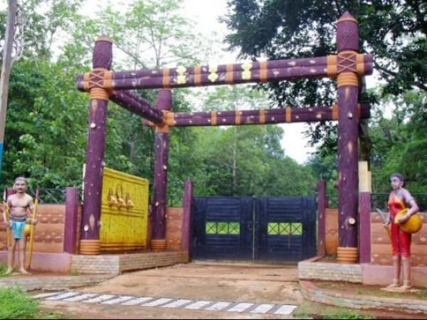 Rajahmundry photos, Maredumalli Eco Tourism - Entrance