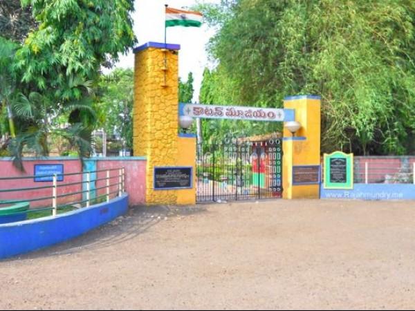 Rajahmundry photos, Sir Arthur Cotton Museum - Entranceway to Museum