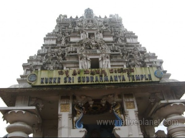 Kukke Subramanya photos, Subrahmanya Temple -  Sri Kukkre Subramanya
