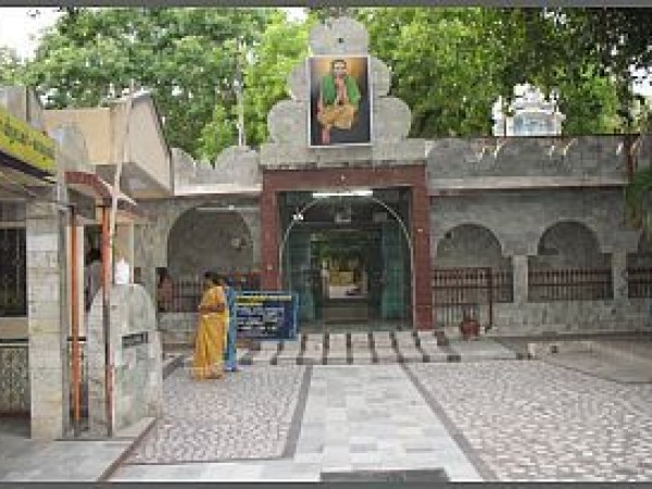 Thiruvannamalai photos, Seshadri Swamigal Ashram - Entrance of the Ashram