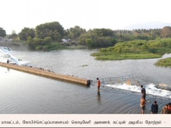 Erode photos, Kodiveri Dam - A View