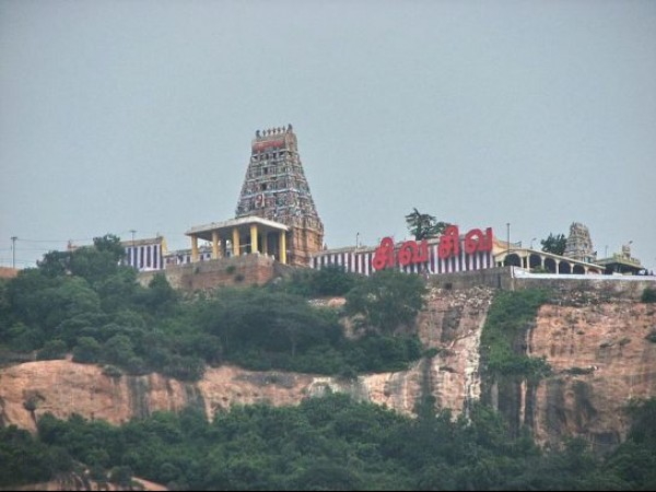 Namakkal photos, Tiruchengode Arthanareeswarar Temple - A Distant View