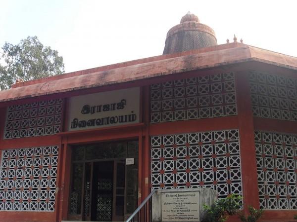 Hosur photos, Rajaji  Memorial - Rajaji  Memorial