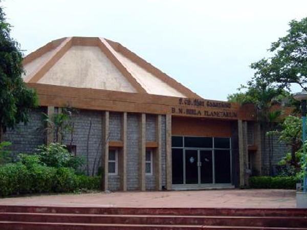 Chennai photos, Birla Planetarium - Front view