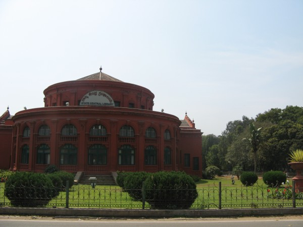 Bangalore photos, Cubbon Park - View