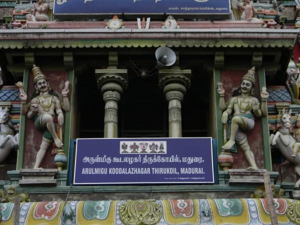 Madurai photos, Koodal Alzhagar Temple - Koodalazhagar Temple