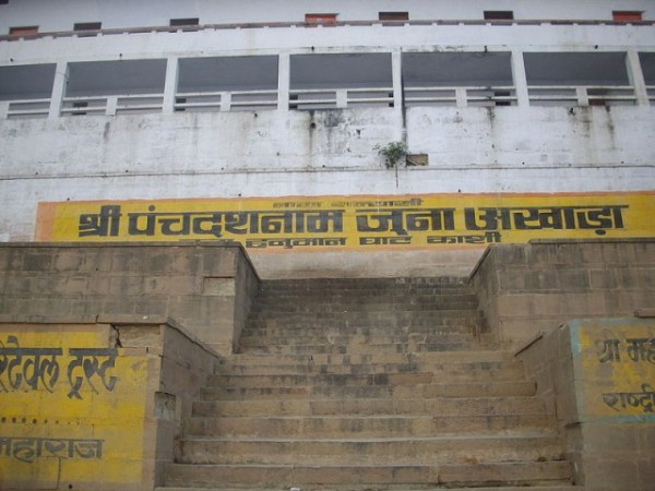 Varanasi photos, Hanuman Ghat - Steps