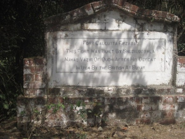 Faizabad photos, Fort Calcutta -  Stone Tablet
