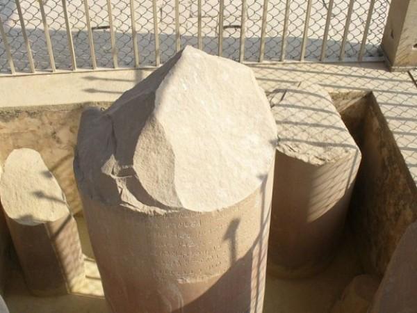 Sarnath photos, Ashoka Pillar - Inscribed Ashoka Pillar
