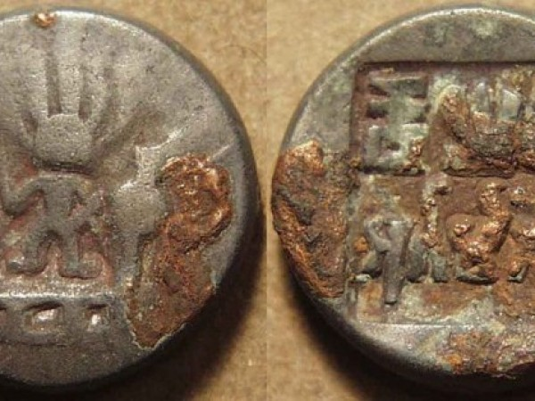Bareilly photos, coin