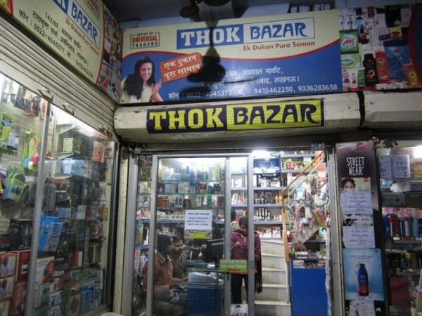 Lucknow photos, Aminabad - Thok Bazaar