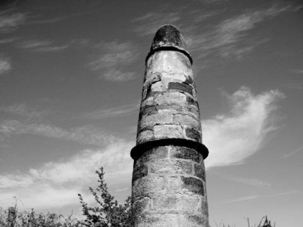 Raisen photos, Raisen Fort - Tall Pillar