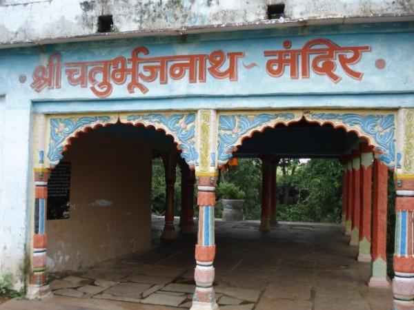 Neemuch photos, Gandhi Sagar Sanctuary - temple