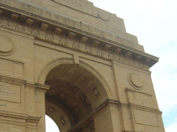 Delhi photos, India Gate - A side view