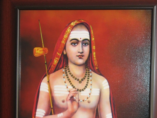 Sringeri photos, Adi Shankaracharya
