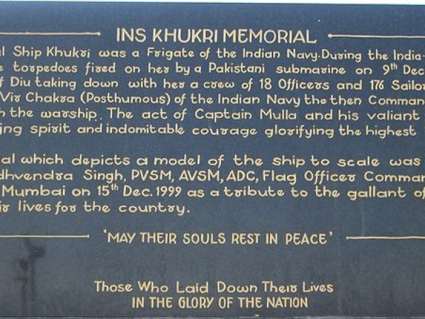 Diu photos, INS Khukri memorial - Information Board