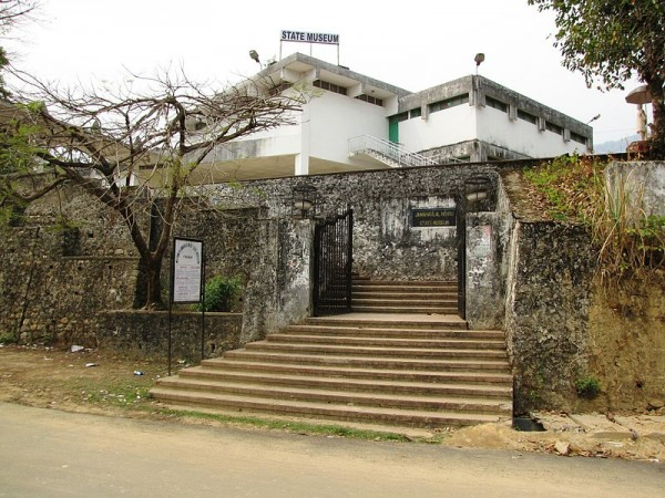 Itanagar photos, Jawaharlal Nehru Museum - Entrance