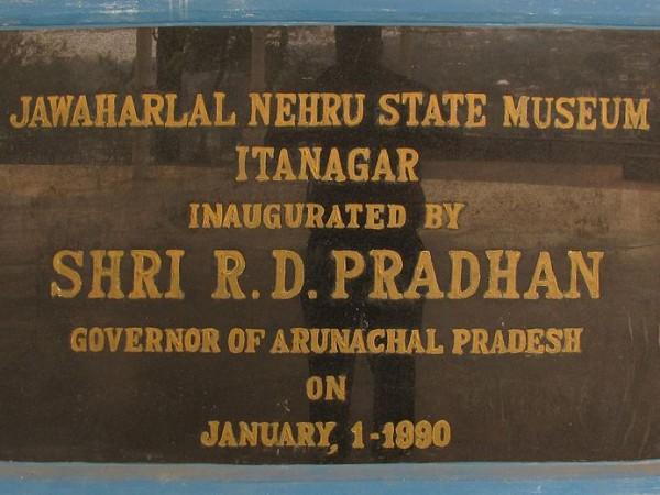 Itanagar photos, Jawaharlal Nehru Museum - Inauguration