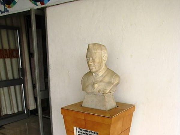 Itanagar photos, Jawaharlal Nehru Museum - Nehru_bust