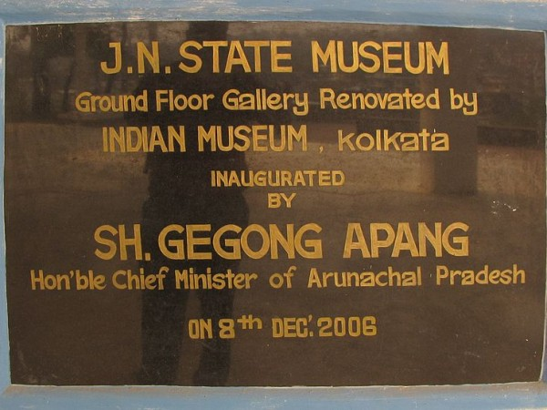 Itanagar photos, Jawaharlal Nehru Museum - Another Signpost