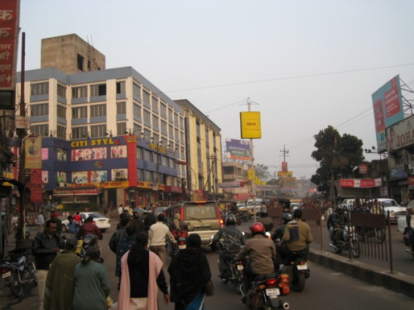 Dhanbad photos, Bank More