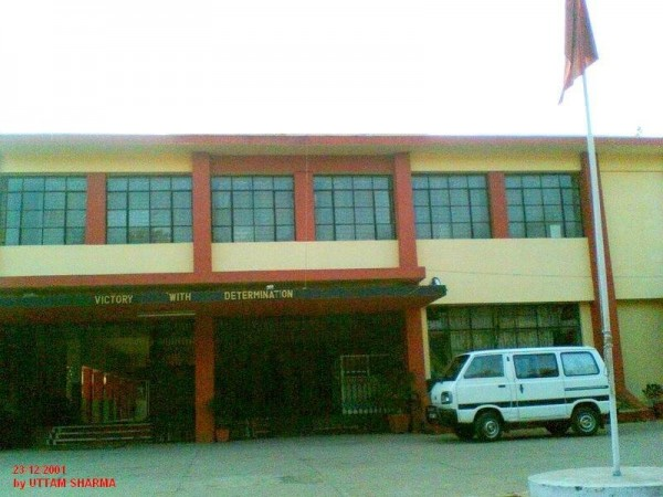 Dhanbad photos, DAV Public School, Koylanagar