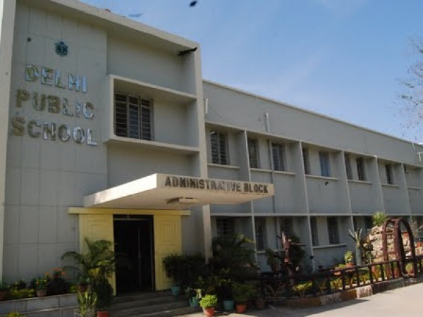 Dhanbad photos, Delhi Public School, Dhanbad