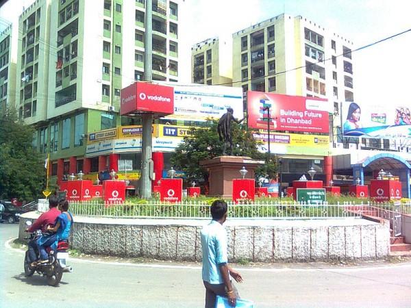 Dhanbad photos, Dhanbad