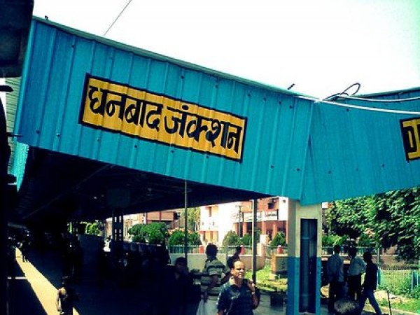 Dhanbad photos, Dhanbad Junction