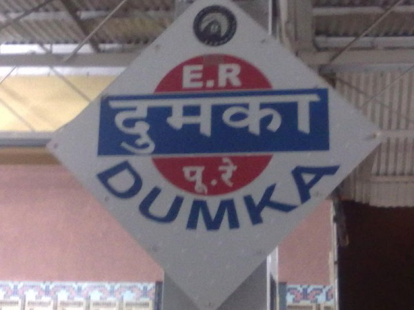 Dumka photos, Board