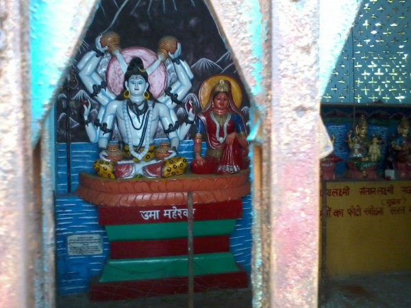 Hazaribagh photos, Rajrappa - The Temple