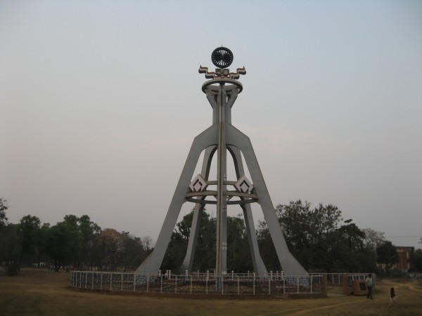 Bokaro photos, Independence Day Memorial