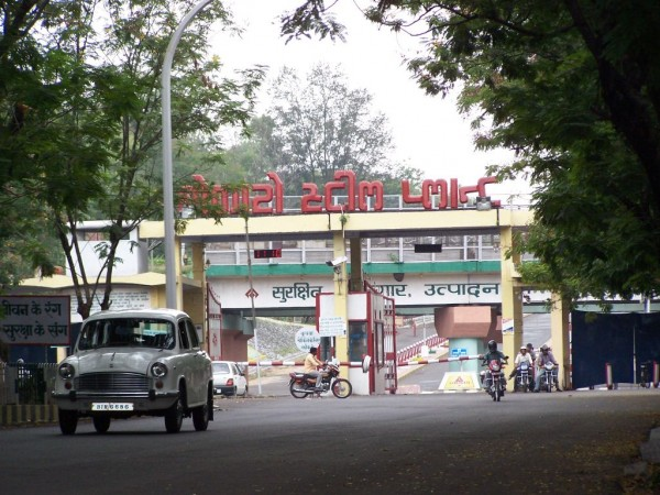 Bokaro photos, Bokaro Steel Plant - The Main Gate