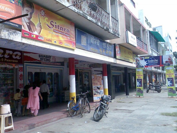 Bokaro photos, City Centre - Shopping Area