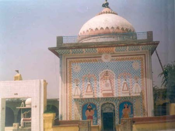 Gurdaspur photos, Mahakaleshwar temple - Frontal view of temple