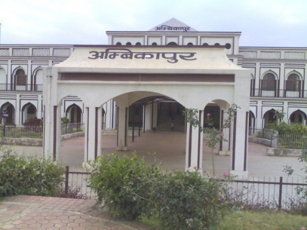Surguja photos, Ambikapur - Railway Station