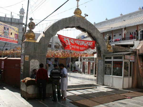 Amritsar photos, Durgiana Temple - Arched gateway