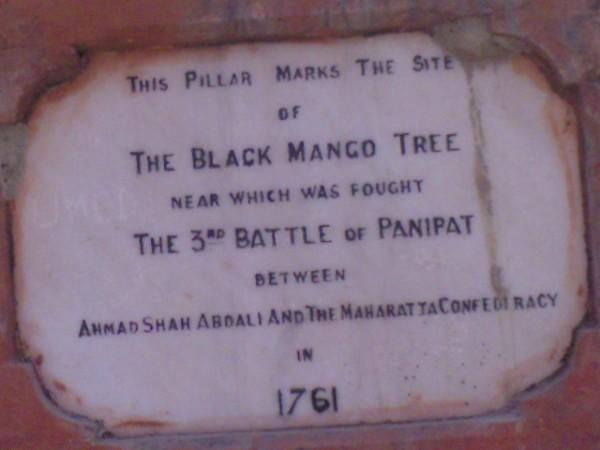 Panipat photos, Stone Testimony