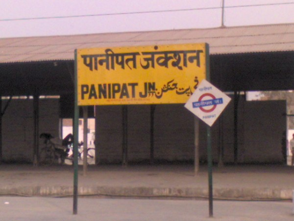 Panipat photos, Railway Station