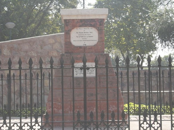 Panipat photos, Kala Amb - View of the Obelisk