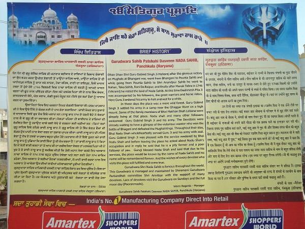 Panchkula photos, Nada Sahib - History
