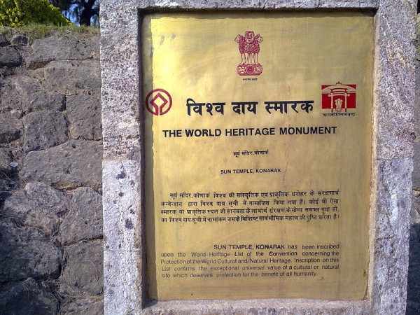 Konark photos, Sun Temple - Public Notice