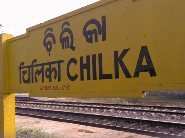 Chilika photos, Chilka Lake - Railway Station