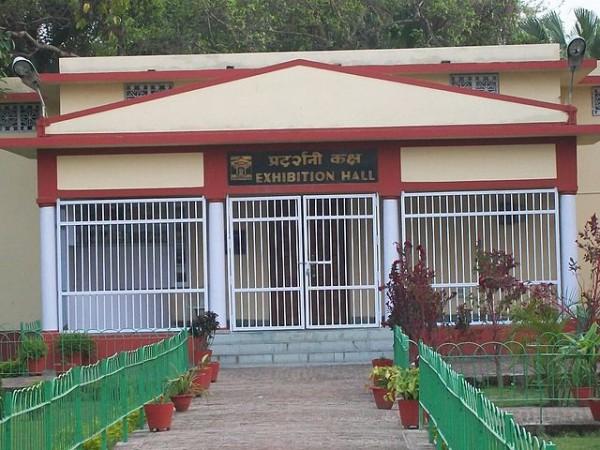 Patna photos, Kumhrar - The Exhibition hall