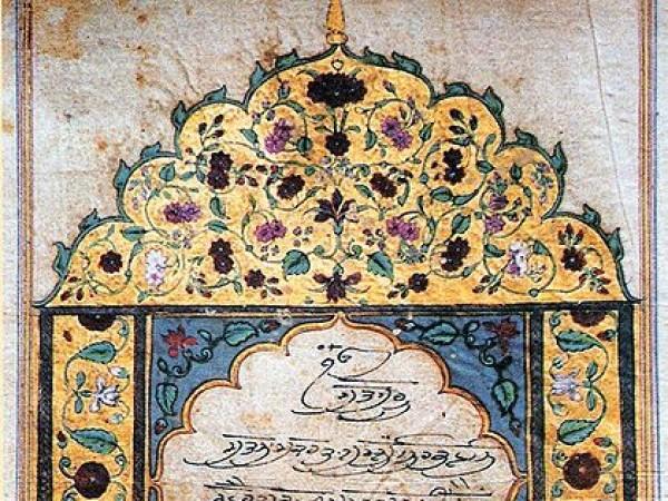Patna photos, Takht Sri Harmandir Sahib - Adi Granth Folio